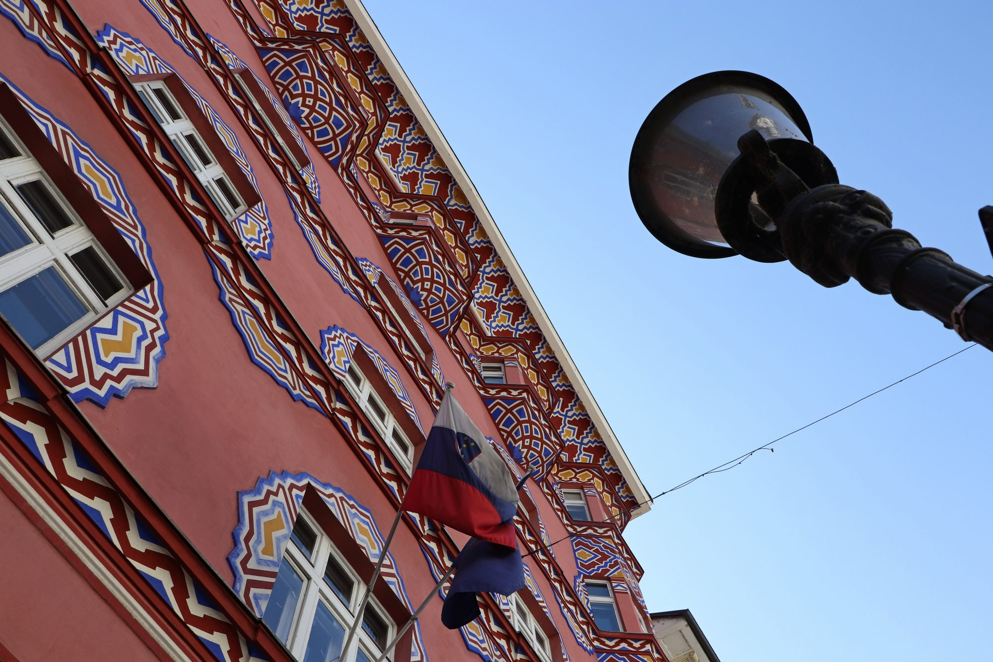 Fassade in Ljubljana