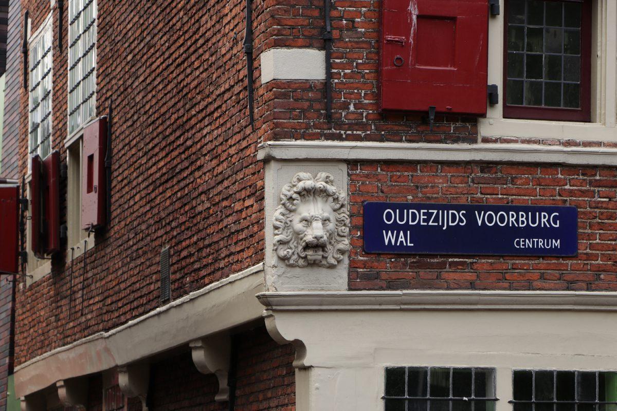 Amsterdam Häuserfassade in der Innenstadt
